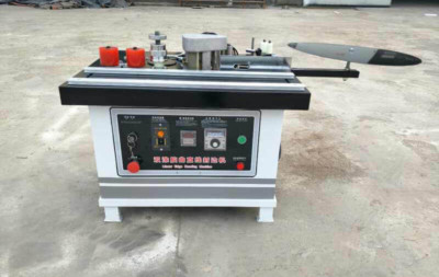 small edge bander for sale